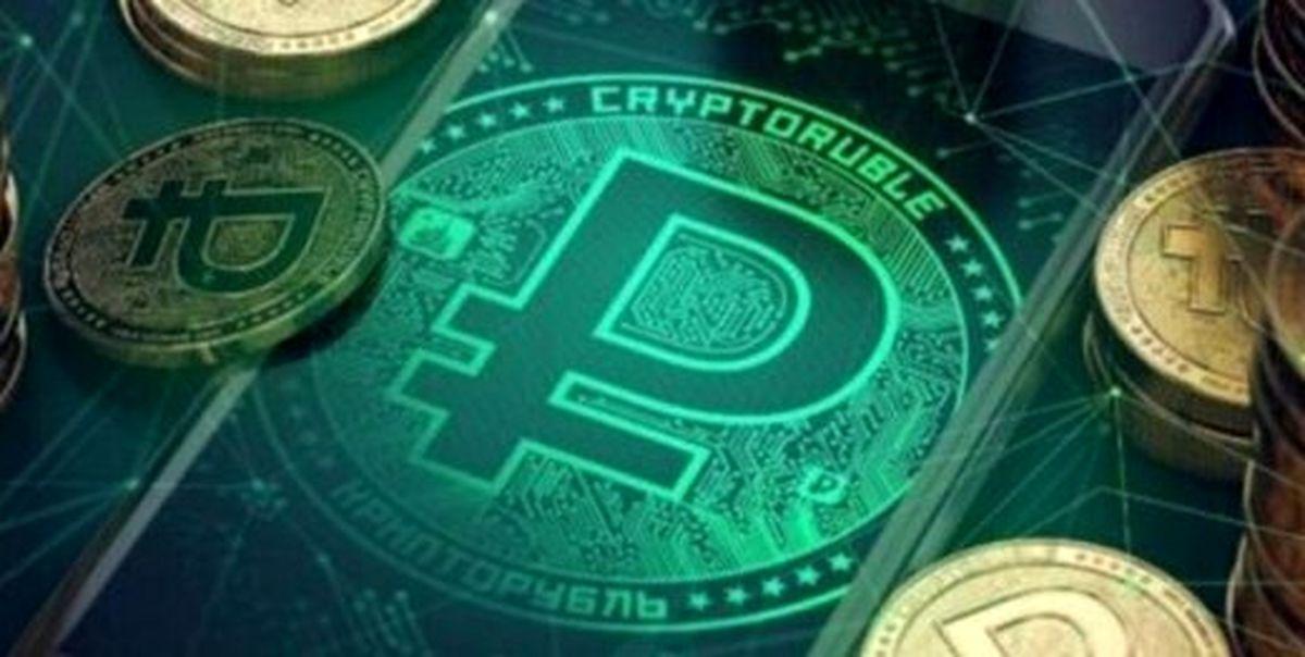 روبل دیجیتال به بازار رمز ارزها راه پیدا میکند