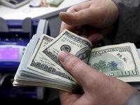 قیمت دلار در صرافیهای بانکی