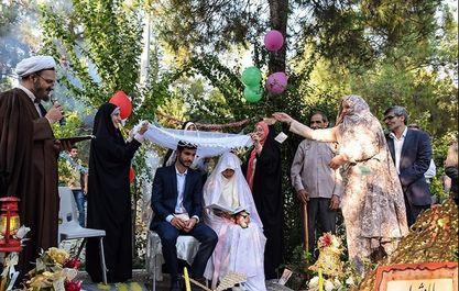 ازدواج در گلزار شهدا