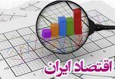 سه نقطه کلیدی اقتصاد ایران کجاست؟