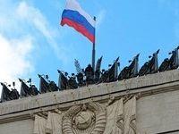 روسیه در نشست ضدایرانی لهستان شرکت نمیکند