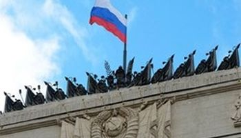  مالیات بر طلا در روسیه حذف می شود