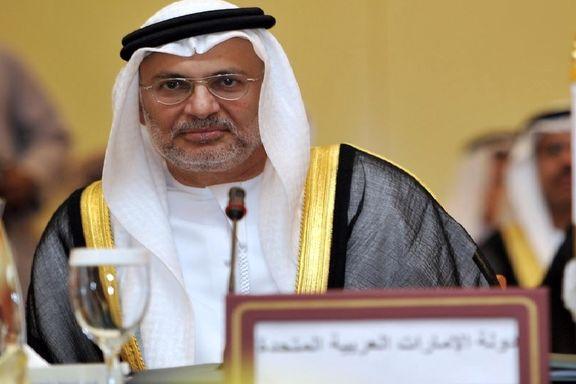 اتهام زنی مجدد امارات علیه ایران