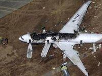 خلبان هواپیمای ترکیهای همچنان مفقود است