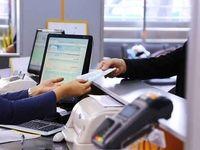 تراکنشهای بانکی مچ ۲۴ هزار میلیارد فرار مالیاتی را گرفت!