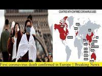 قرنطینه ۱۲شهر ایتالیا به دلیل شیوع کروناویروس
