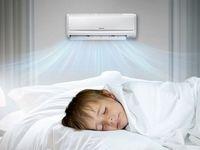 مضرات وسایل سرمایشی به هنگام خواب
