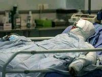 تایید فوت سومین دانش آموز حادثه آتشسوزی در زاهدان