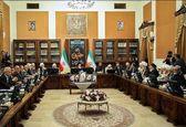 اولین جلسه دوره جدید مجمع تشخیص مصلحت نظام +تصاویر