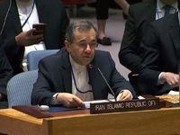یکجانبهگرایی آمریکا سازمان ملل را تضعیف میکند
