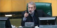 لاریجانی: کالاهایی که از طریق دولت تامین میشود نباید افزایش قیمت داشته باشند/ هیچ دستگاه دولتی تا پایان سال حق افزایش قیمت ندارد
