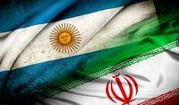 لیست شرکتهای آرژانتینی آماده همکاری با فعالان اقتصادی ایران +لینک
