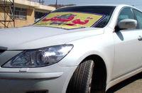 اعلام دلیل شلیک پلیس به سوناتا در خیابان نبرد