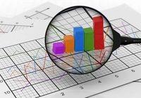 شرایط لازم اقتصادی برای جذب سرمایههای خارجی