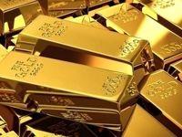 طلای جهانی 0.27درصد عقب نشینی کرد