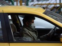 اجرای طرح فاصله گذارى اجتماعى در تاکسیها تا اطلاع ثانوى