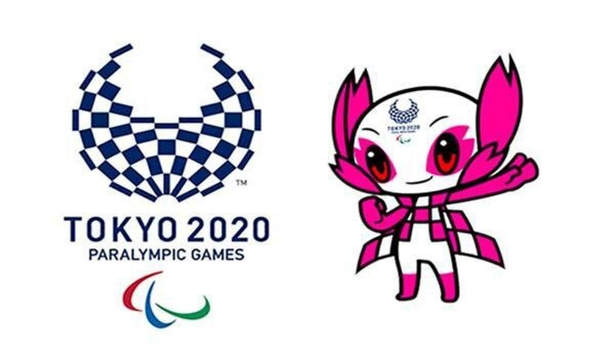 اسامی کاروان ایران در بازیهای پارالمپیک توکیو ۲۰۲۰ منتشر شد