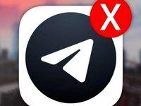 تلگرام ایکس را دانلود نکنید/ TeleRAT همچنان قربانی میگیرد