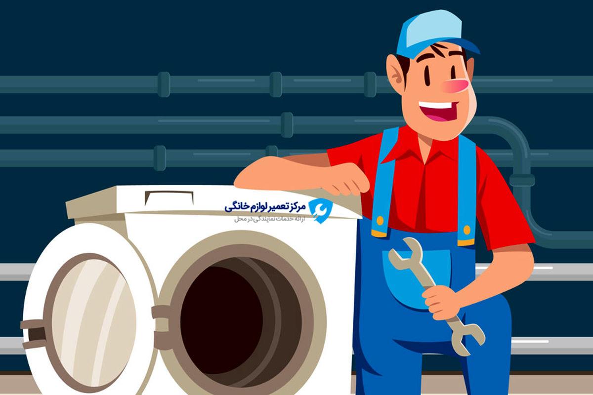 امدادینو، ارائه خدمات تعمیر ال جی و سامسونگ در محل