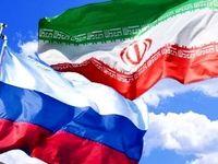 دانشجویان ایرانی در روسیه به کشور بازگردند