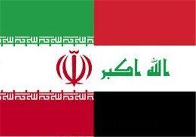 عراق دومین گذرگاه مرزی خود با ایران را باز کرد