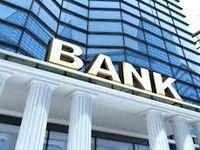 چرا حساب بانکی ایرانیان در گرجستان بسته شد؟