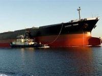 2سوپر تانکر حامل ۴میلیون بشکه نفت عازم سواحل چین شدند