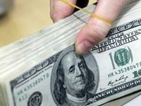 کاهش قیمت 20ارز بانکی