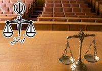 قوهقضائیه ۴ هزار نفر را استخدام میکند