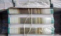 چند درصد مواد اولیه صنعت چاپ وارداتی است؟