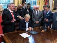 ترامپ در آستانه استیضاح؛ «دعا کنید»