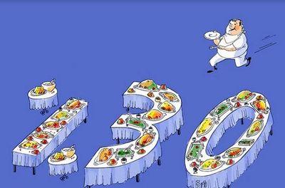 شاهکار جدید ما ایرانیها! (کاریکاتور)
