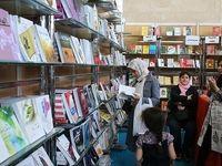 فعالیت رسمی نمایشگاه کتاب تهران آغاز شد