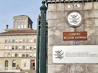 مهمترین اقتصادهای خارج از WTO