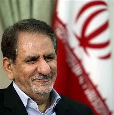 تقدیر معاون اول رییس جمهور از عملکرد بانک قرض الحسنه مهر ایران در دستیابی به دو موفقیت بینالمللی