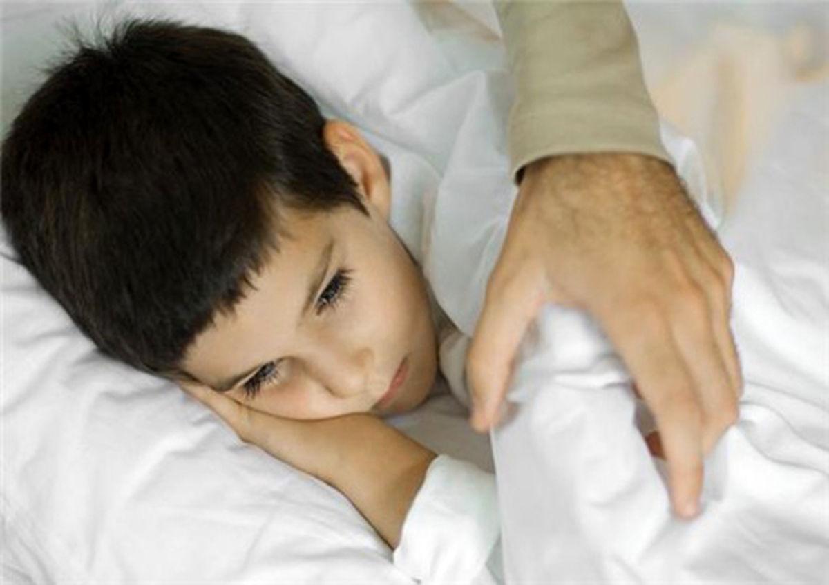 درمان شب ادراری کودکان از نگاه طب سنتی