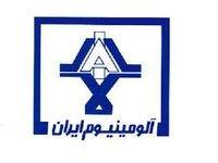 تغییر یک عضو هیئت مدیره در شرکت آلومینیوم ایران