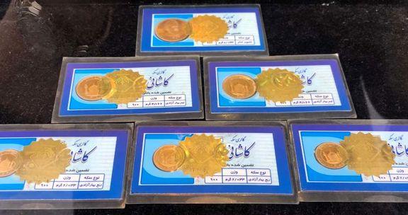 طلا ۱۰هزار و سکه ۱۵۰هزار تومان ارزان شد