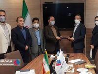 سازمان حج و زیارت و بیمه ملت تفاهم نامه همکاری مشترک امضا کردند