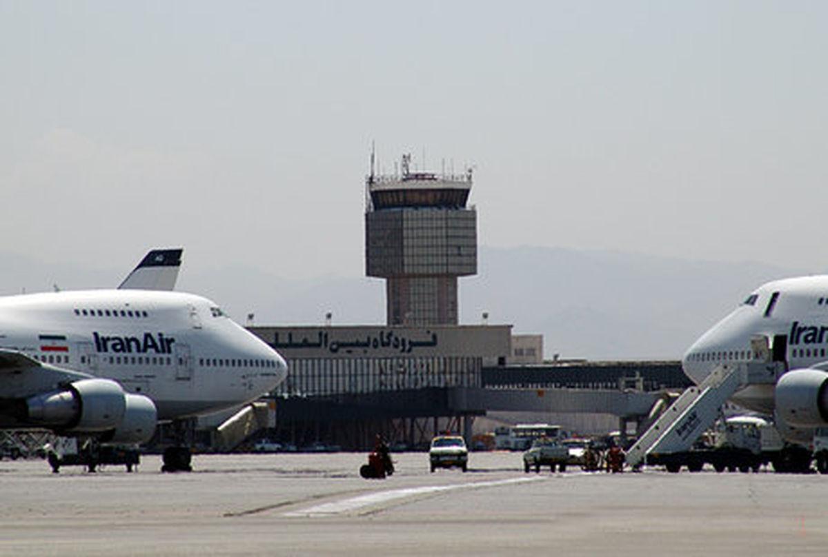 لیست قیمتهای جدید بلیت پروازهای داخلی