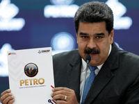 مادورو: آمریکا طرح ترور مرا برنامه ریزی کرده بود