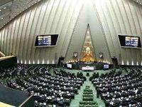 دست رد مجلسیها به وزارت نفت/ شرکت ملی نفت حق کاهش حجم قیر رایگان را ندارد