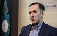 تشکیل کمیته مشترک بازرگانی ایران و کره شمالی