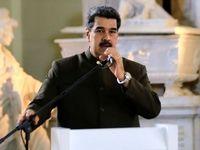 ترامپ تمام داراییهای دولت ونزوئلا را مسدود کرد