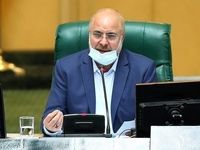 رئیس مجلس به کرونا مبتلا شد