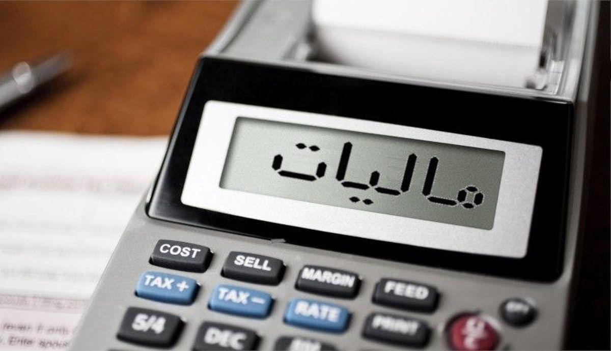 افزایش مالیات بدون فشار بر مودیان مالیاتی