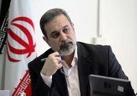 نظر وزیر آموزشوپرورش در مورد وضعیت صندوق فرهنگیان