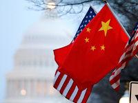 ضربه سخت بر صنایع خدماتی چین و آمریکا