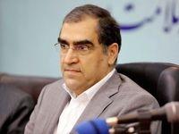 برای هر ایرانی، یک مراقب سلامت