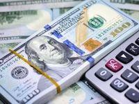 میلیاردها دلار ارز بازنگشته در گرو کارتهای بازرگانی است؟